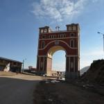 Porte de POTOSI